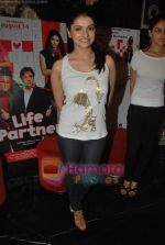 Prachi Desai at the Special screening of Life Partner in PVR on 17th Aug 2009 (3).JPG