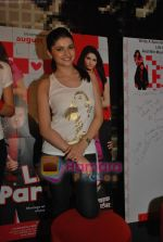 Prachi Desai at the Special screening of Life Partner in PVR on 17th Aug 2009 (95).JPG