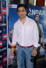 Sanjay Suri at Sikandar promotional event in PVR on 17th Aug 2009 (10).JPG