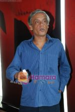 Sudhir Mishra at Sikandar promotional event in PVR on 17th Aug 2009 (9).JPG