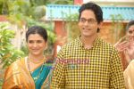 Supriya with Rajesh in the Serial Basera on NDTV Imagine.JPG