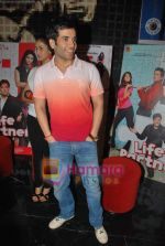 Tusshar Kapoor at the Special screening of Life Partner in PVR on 17th Aug 2009 (5).JPG