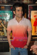 Tusshar Kapoor at the Special screening of Life Partner in PVR on 17th Aug 2009 (52).JPG