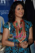 at Sikandar promotional event in PVR on 17th Aug 2009 (60).JPG