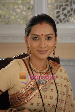 pallavi Subhash in the Serial Basera on NDTV Imagine (3).JPG