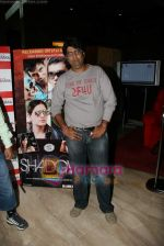 at Shadow film special screening in Cinemax on 19th Aug 2009.JPG