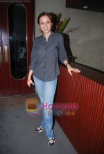 Ishita Arun at Shkabang launch in Blue Frog on 20th Aug 2009.JPG