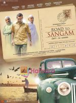 Poster of Road To Sangam.JPG