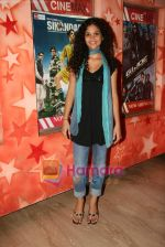 Ayesha Kapoor at Cinemax on 22nd Aug 2009 (12).JPG