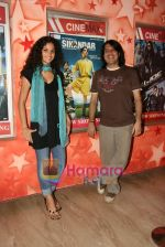 Ayesha Kapoor, Piyush Jha at Cinemax on 22nd Aug 2009 (2).JPG