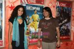 Ayesha Kapoor, Piyush Jha at Cinemax on 22nd Aug 2009 (3).JPG