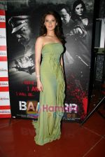 Urvashi Sharma at Baabarr film music launch in Cinemax on 22nd Aug 2009 (2).JPG