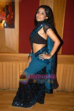 Mona Lisa at Ram Banawle Jodi film launch in Andheri on 25th Aug 2009 (6).JPG