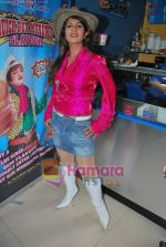Rambha promotes Dolly of Quick Gun Murugun with Baskin Robbins in Carter Road on 26th Aug 2009 (20).JPG