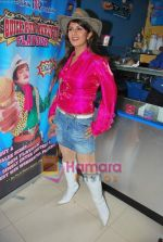 Rambha promotes Dolly of Quick Gun Murugun with Baskin Robbins in Carter Road on 26th Aug 2009 (21).JPG