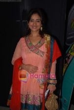 Divya Dutta at Love Khichdi premiere in Fun on 27th Aug 2009 (2).JPG