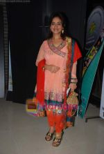 Divya Dutta at Love Khichdi premiere in Fun on 27th Aug 2009 (3).JPG