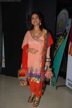 Divya Dutta at Love Khichdi premiere in Fun on 27th Aug 2009 (4).JPG