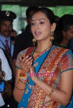 Pallavi Subhash at Basera team celebrate Ganesh festival in Oberoi Mall on 28th Aug 2009 (3).JPG