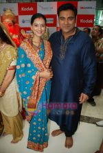 Pallavi Subhash, Ram Kapoor at Basera team celebrate Ganesh festival in Oberoi Mall on 28th Aug 2009 (3).JPG