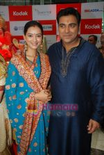 Pallavi Subhash, Ram Kapoor at Basera team celebrate Ganesh festival in Oberoi Mall on 28th Aug 2009 (4).JPG