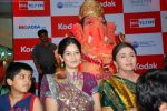 Reshma Tipnis at Basera team celebrate Ganesh festival in Oberoi Mall on 28th Aug 2009 (5).JPG