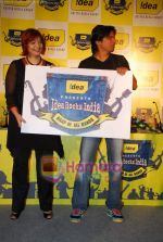 Shaan, Vasundhara Das at Idea Rocks contest in Taj Land_s End on 31st Aug 2009 (8).JPG