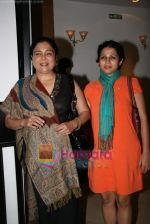 Reema Lagoo at the Launch of Jayhind.tv show by Sumeet Raghavan in BJN on 2nd Sep 2009 (5).JPG