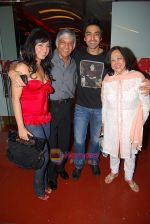 Samita, Mr Chowdhry, Aashish,Mrs.Chowdhry at the Private Screening of THREE in Mumbai on 2nd Sep 2009.jpg