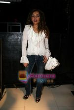 Rakhi Tandon at Khatron Ke Khiladi red carpet in IMAX Wadala, Mumbai on 4th Sep 2009 (31).JPG