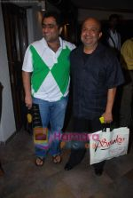 Sameer, Kunal Ganjawala at Aadesh Shrivastava_s birthday bash in Presidency Hotel on 3rd Sep 2009 (9).JPG