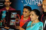 Chaitanya Bhosle, Asha Bhosle at the launch of Chintu Bhosle_s new album Sapne Suhane in Puro on 7th Sep 2009 (11).JPG