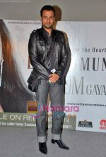 Rohit Shetty at the launch of Lalitya Munshaw_s album in Cinemax on 7th Sep 2009 (3).JPG