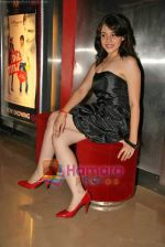 Maanvi Gagroo at the Premiere of Aamras in PVR on 11th Sep 2009 (7).JPG