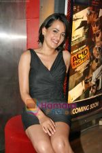 Natasha Bhardwaj at the Premiere of Aamras in PVR on 11th Sep 2009 (3).JPG