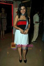 Ragini Khanna at the Premiere of Aamras in PVR on 11th Sep 2009 (2).JPG