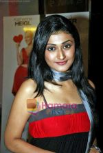 Ragini Khanna at the Premiere of Aamras in PVR on 11th Sep 2009 (29).JPG