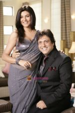 Govinda and Sushmita Sen in the Still from movie Do knot disturb.jpg