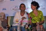 Jacqueline Fernandes, Sujoy Ghosh at the First look launch of Aladin in Taj Land_s End on 16th Sep 2009 (2).jpg