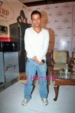Sujoy Ghosh at the First look launch of Aladin in Taj Land_s End on 16th Sep 2009 (2).jpg
