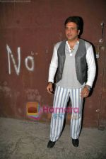 Govinda on the sets of Do Knot Disturb in Filmistan on 17th Sep 2009 (2).JPG