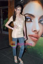 at Lakme Fashion Week Closing Bash on 22nd Sep 2009 (41).JPG