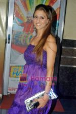 Shilpa Saklani at Fast Forward film premiere  in Fame on 23rd Sep 2009 (15).JPG