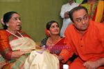 Asha Bhosle, Sachin Khedekar , Sonali Kulkarni at book launch on Smita Patil in Dinanath Mangeshkar Hall on 24th Sep 2009 (2).JPG