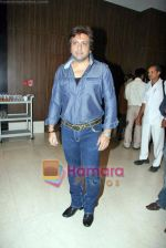Govinda at Do Knot Disturb press meet in Novotel Hotel on 24th Sep 2009 (6).JPG
