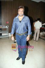 Govinda at Do Knot Disturb press meet in Novotel Hotel on 24th Sep 2009 (7).JPG