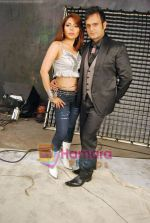 Laila Khan, Sheziwood at DJ Sheziwood shoot in Madh on 1st Oct 2009 (2).JPG