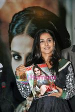 Vidya Balan launches latest issue of Marie Claire in Crossword, Kemps Corner on 1st Oct 2009 (13).JPG