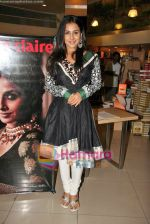 Vidya Balan launches latest issue of Marie Claire in Crossword, Kemps Corner on 1st Oct 2009.JPG