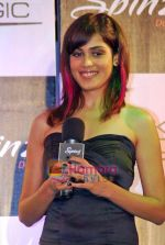 Genelia D Souza at Spinz perfume launch in Lowr Parl on 3rd Oct 2009 (11).JPG